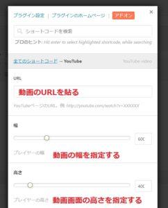 YoutubeのURL指定
